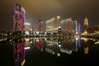 City of Dreams (Macau)