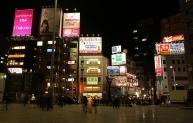 Shinagawa Night Scene (Tokyo)