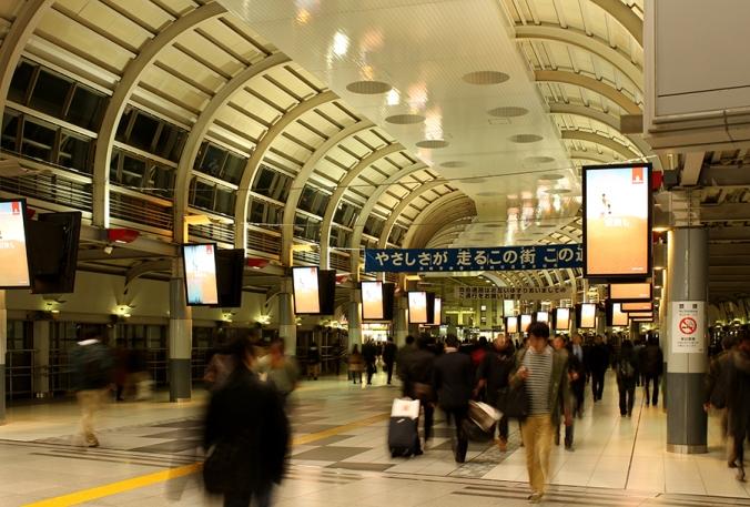 JR Shinagawa Station (Tokyo)