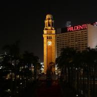Clock Tower (Hong Kong)