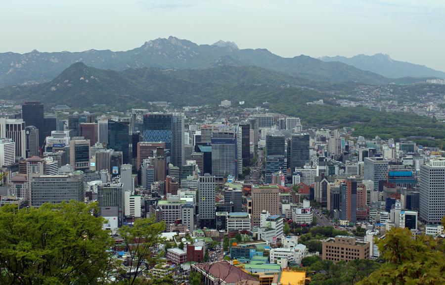 Namsan Hill (Seoul)