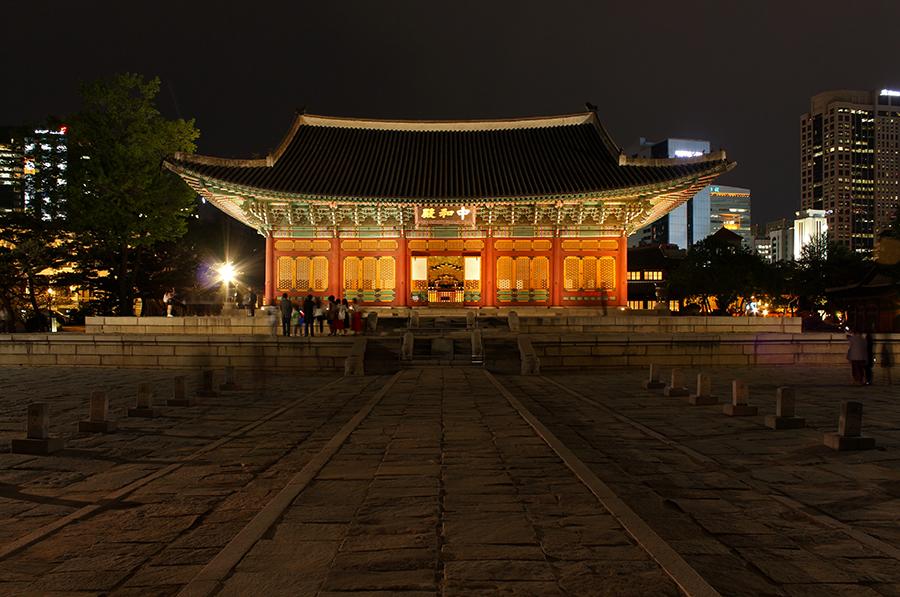 Deoksugung Palace (Seoul)