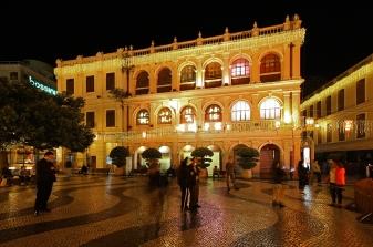 Senado Square (Macau)