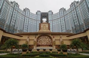 Studio City (Macau)