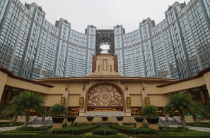 Studio City (Macau)