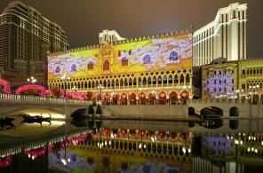 The Venetian (Macau)