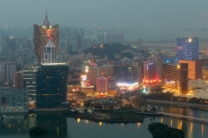 Macau Tower View