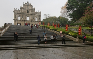 St. Paul's Church Ruins (Macau)