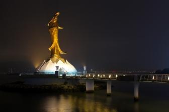Kun Lam Ecumenical Center (Macau)