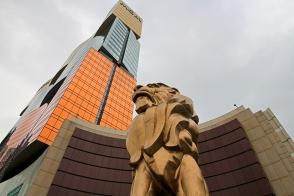 MGM Hotel (Macau)