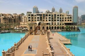 Souk Al Bahar (Dubai)