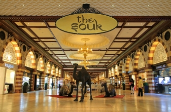 The Souk @ Dubai Mall (Dubai)