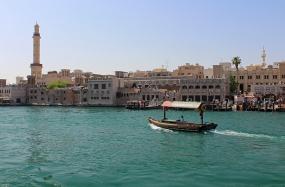 Dubai Creek (Dubai)