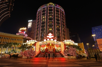 Lisboa Hotel (Macau)