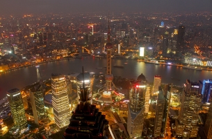 Shanghai Skyline Night View (Shanghai)