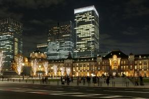 Tokyo Station (Tokyo)