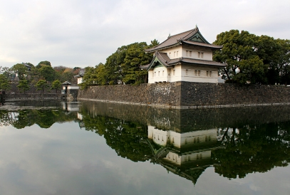 Imperial Palace (Tokyo)