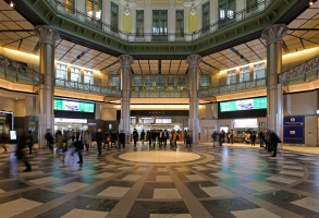JR Tokyo Station (Tokyo)