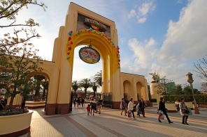 Universal Studios (Osaka, Japan)