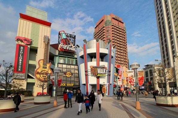 Universal City Walk (Osaka)