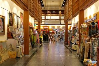 Souk Central Market (Abu Dhabi)