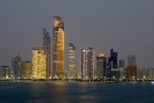 Abu Dhabi Corniche and Skyline (Abu Dhabi)