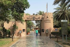 Abu Dhabi Heritage Village (Abu Dhabi)