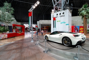 Ferrari World (Abu Dhabi)