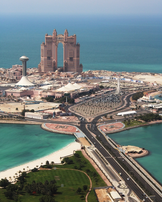 Al Marina (Abu Dhabi)