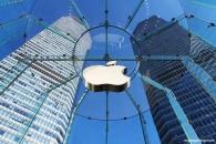 Apple Store IFC Mall (Shanghai)