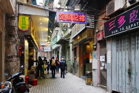Macau Streets (Macau)