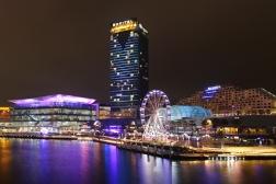 Harbourside Shopping Centre (Sydney)