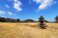 Jeju Stone Park (South Korea)