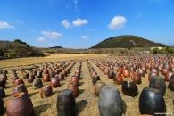 Jeju Stone Park (Jeju, South Korea)