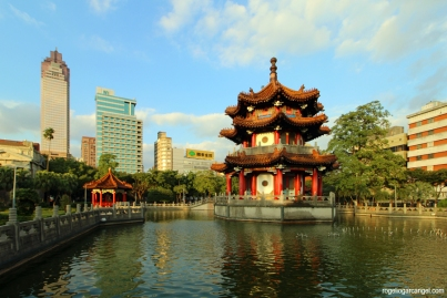 2/28 Peace Park (Taipei)