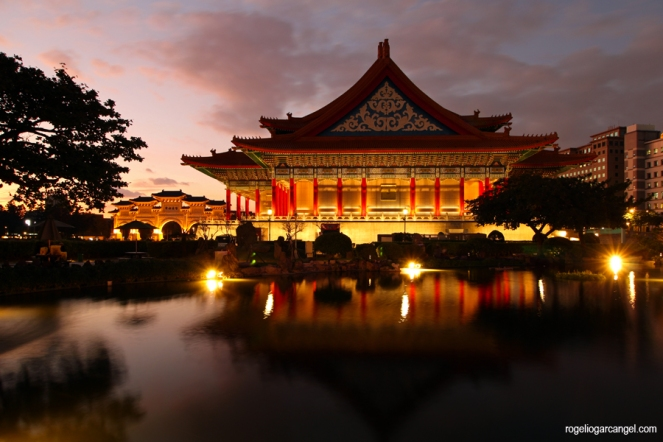 National Theatre & Concert Hall (Taipei)