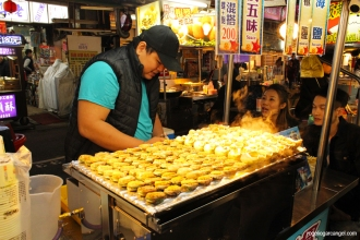 Raohe Night Market (Taipei)