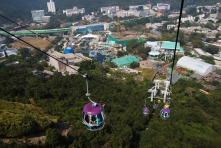 Ocean Park (Hong Kong)