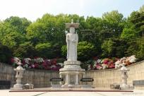 Bonguensa Temple (Seoul)