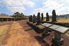 Jeju Stone Park (Jeju Island)